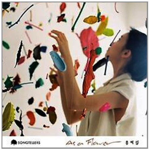 As a Flower [Import]