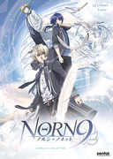 Norn9: Norn + Nonette , Yuki Kaji