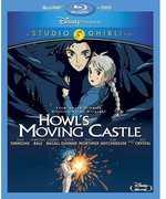 Howl's Moving Castle , Tatsuya Gasyuin
