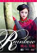 Rainbow , Daoming Chen