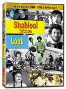 Lool & Shablool , Ze'ev Revach