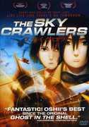 Sky Crawlers , Ryo Kase