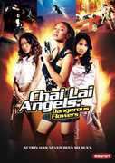Chai Lai Angels: Dangerous Flowers , Bongkoj Kongmalai