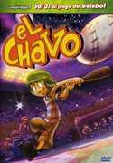 Chavo Animado: Volume 3: El Juego De Beisbol Y Mas