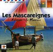 Reunion-Ile Maurice [Import] , Various Artists
