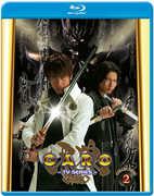 Garo Tv Collection 2