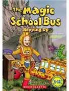 The Magic School Bus: Revving Up , Malcolm-Jamal Warner