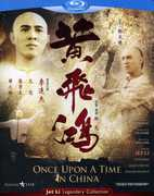 Once Upon a Time in China [Import] , Kent Cheng