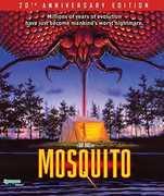 Mosquito: 20th Anniversary Edition , Gunnar Hansen