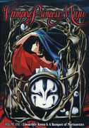 Vampire Princess Miyu 1 , Megumi Ogata