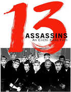 13 Assassins , Kohtaro Satomi