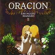 Oracion (Vol. 5) [Import] , Flaming Heart