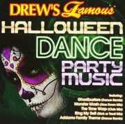 Halloween Dance Party Music (Various Artists) , Various Artists