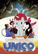 The Fantastic Adventures of Unico , Janet Waldo
