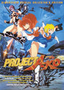 Project A-Ko , Jay Benedict