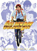 Golden Boy: The Complete Collection , Mitsuo Iwata