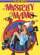 Lupin the 3rd: The Mystery of Mamo , Richard Epcar