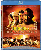 Warriors of Heaven and Earth , Jiang Wen