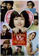 Finding Mr. Destiny , Lim Soo-jung