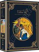 Record of Lodoss War: Complete OVA series /  Chronicles of the HeroicKnight: The Complete Series