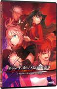 Fate /  Stay Night Unlimited Blade Works , Ayako Kawasumi