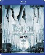 Faith Of Anna Waters (2016) [Import]