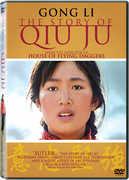 The Story of Qiu Ju , Ge Zhijun