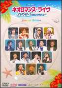 Live 2008 Summer Special Edition [Import] , Neo Romance