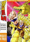 Dragon Ball Z: Movie Pack 3 , Christopher R. Sabat