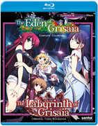 Labyrinth Of Grisaia /  Eden Of Grisaia , Takahiro Sakurai