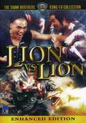 Lion Vs. Lion , Chien Yueh Sheng