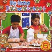 Die Kleine Backwerkstatt [Import] , Fun-Kids