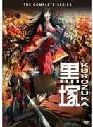 Kurozuka: The Complete First Season , Mamoru Miyano
