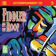 Karaoke: Fiddler on the Roof , Fiddler on the Roof