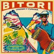 Legend Of Funana: Forbidden Music Of The Capes , Bitori