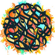 All The Beauty In This Whole Life , Brother Ali