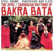 Steel Drums, Percussion & Flute , Bakra Bata