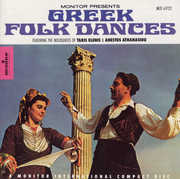Greek Folk Dances , Takis & Anestos