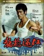 Way Of The Dragon (1972) (Ultra-HD Remastered) [Import]