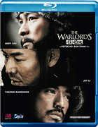 Warlords [Import] , Xu Jinglei