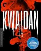 Criterion Collection: Kwaidan , Michiyo Aratama