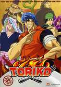 Toriko: Part 4 , Ian Sinclair
