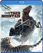 The Taking of Tiger Mountain , Zhang Hanyu