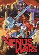 Venus Wars , Denica Fairman