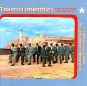 Tesoros Orientales /  Various [Import] , Various Artists