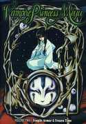 Vampire Princess Miyu 2 , Megumi Ogata