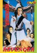 The Revenger , Hsu Feng