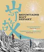 Mountains May Depart , Sylvia Chang