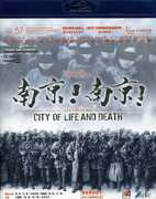 City of Life & Death (Nanjing) (Nanjing) [Import] , Beverly Peckous