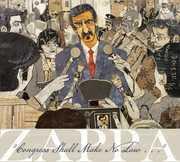Congress Shall Make No Law... , Frank Zappa
